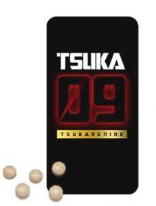 TSUKA09(ツカレナイン)の効果とその購入先